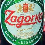 Zagorka: pyszne piwko z Bułgarii :)
