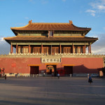 Kolej transsyberyjska: Zakazane Miasto, Pekin. Źródło zdjęcia: http://en.wikipedia.org/wiki/File:Forbidden_City_Beijing_Shenwumen_Gate.JPG